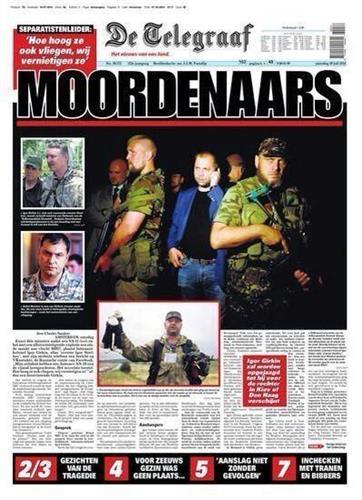 """Король Нидерландов обеспечит справедливость в расследованию крушения рейса MH17: """"Нельзя допустить, чтобы насилие восторжествовало"""" - Цензор.НЕТ 4109"""